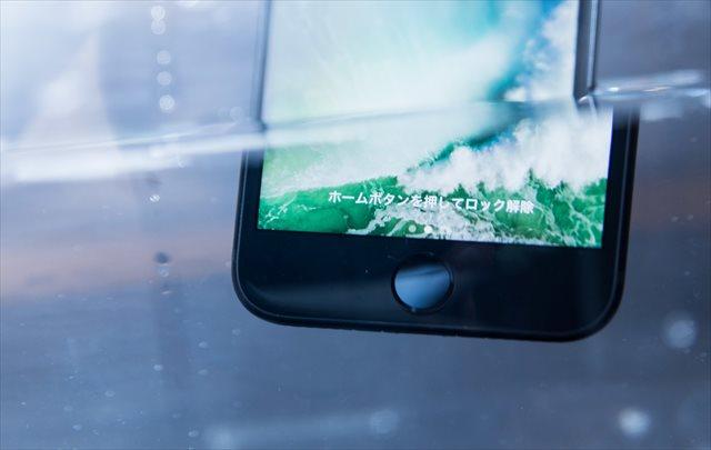 昭島でiPhoneの修理にお悩みの方も【GENIE(ジーニー)】へ~画面割れ・水没は早めに修理しよう~