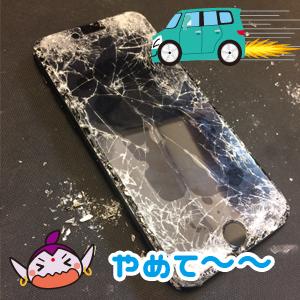 立川市からのお客様 iPhone7(アイフォン7)車にひかれて液晶不良修理