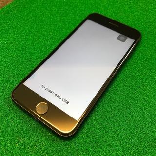 小平市からのお客様 iPhone7(アイフォン7)ライトニングコネクタ自己修理からのリンゴループ