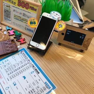 立川市からのお客様 iPhoneSE(アイフォンSE)画面割れ+ガラスコーティング