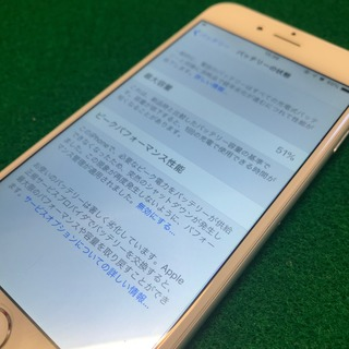 府中市からのお客様 iPhone6(アイフォン6)バッテリーの劣化