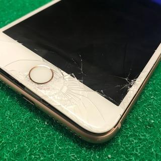 国立市からのお客様 iPhone8Plus(アイフォン8プラス)ホームボタン周りのガラス割れ