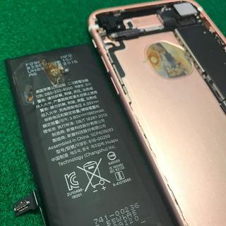 日野市からのお客様 iPhone7(アイフォン7)珍しい水没によるバッテリー交換