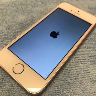 国分寺市からのお客様 新品iPhoneSE(アイフォンSE)の両面ガラスコーティング