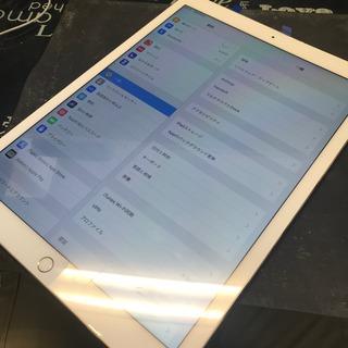 静岡県から郵送修理のお客様 iPadPro12.9(アイパッドプロ12.9)ガラス割れ修理