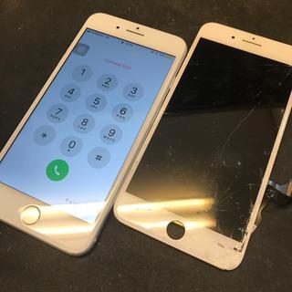 府中市からのお客様 iPhone8Plus(アイフォン8Plus)画面割れタッチ不良による画面交換修理