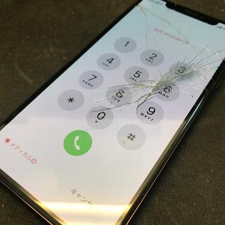 立川市からのお客様 iPhoneX(アイフォンX)画面割れの為規格品パネルにて交換修理
