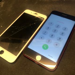 立川市からのお客様 iPhone7Plus(アイフォン7Plus)画面割れ修理のついでにイメージチェンジ!
