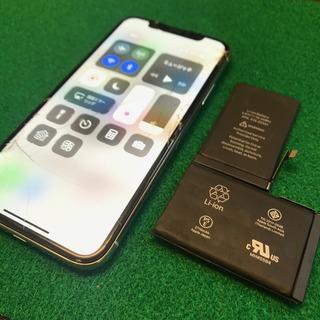 瑞穂町からのお客様 iPhoneX(アイフォンX)のバッテリー交換修理