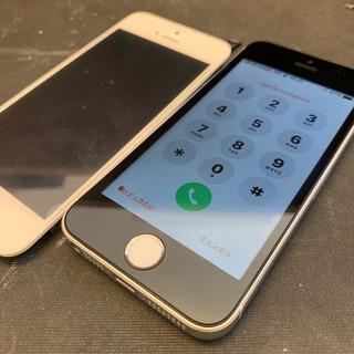 日野市からのお客様 iPhoneSE(アイフォンSE)バッテリー自己修理失敗で液晶破損