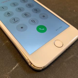 日野市からのお客様 iPhone8Plus(アイフォン8プラス)フレームが歪む程破損した画面修理
