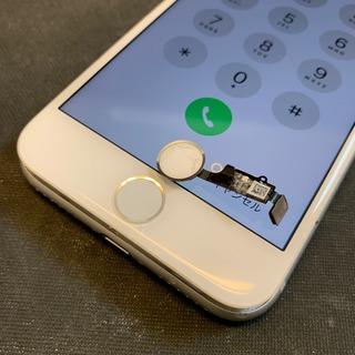 青梅市からのお客様 iPhone7(アイフォン7)ホームボタン破損の為ホームボタン交換修理