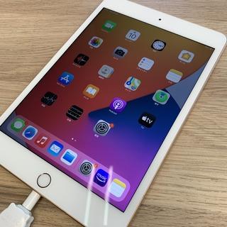 立川市からのお客様 iPad7(アイパッド7) バッテリー交換