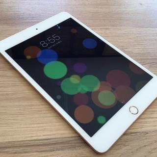 神奈川県川崎市からのお客様 iPad mini5(アイパッドミニ5)画面割れ