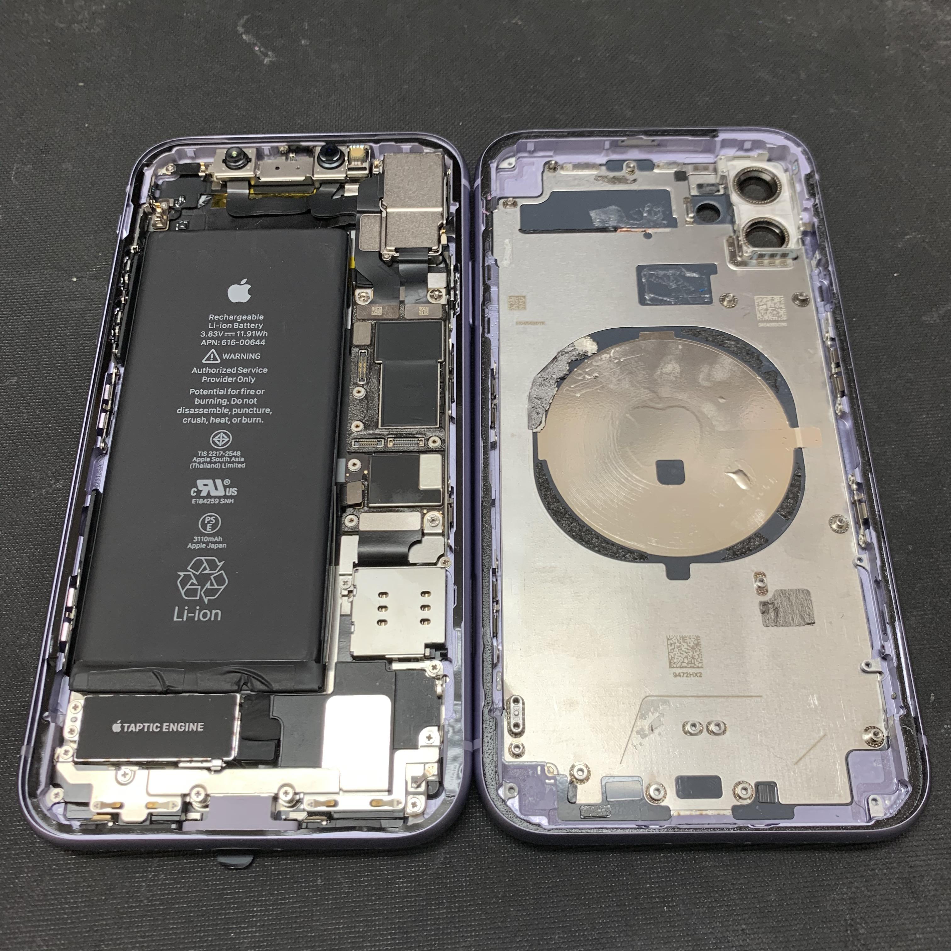iPhone11移植完了