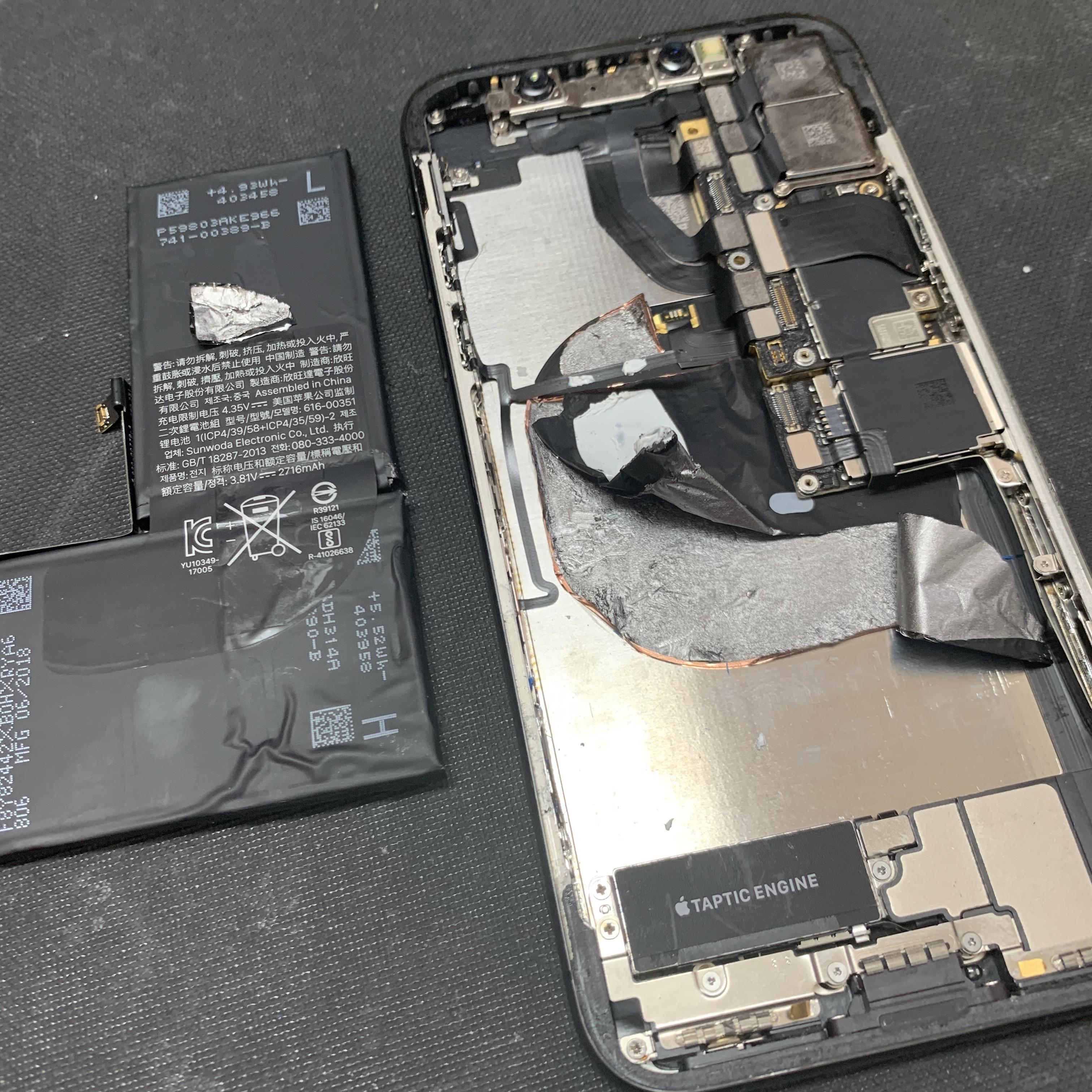Qiのケーブルが切断されたiPhoneX
